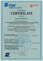 Фото International Certificate of participation in XI International Congress of VDW Endodontic Synergy GmbH